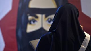 لوحة امرأة سعودية
