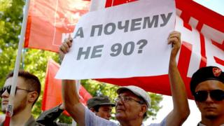 На митинге против повышения пенсионного возраста в Севастополе