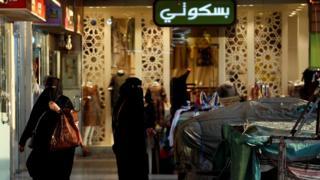 Women walk at a market in Riyadh, Saudi Arabia, 13 December 2017.