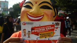 kampanye anti politik uang