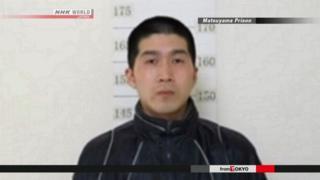 A prison photo of fugitive Tatsuma Hirao