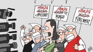 कीर्तीश भट्ट, बीबीसी कार्टून