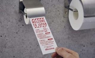 kertas toilet