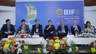 Бишкек инвестициялык форуму-2017 6-декабрда өтөт