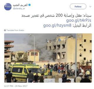 Captura de tela com uma foto compartilhada nas redes sociais de uma construção destruída e envolta em fumaça.