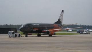 Самолет, раскрашенный в цвета игры