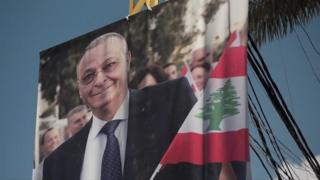 A poster of George Aoun, mayor of Hadat