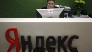 офіс Яндекс