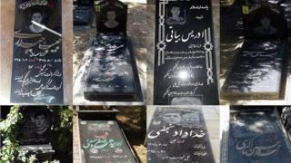 دا د هغه افغان ځوانانو قبرونه دي چې د سوریې په جګړه کې وژل شوي دي.