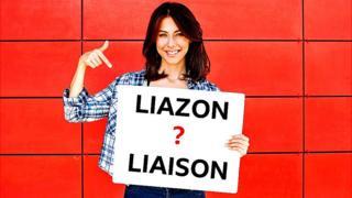 """Liazon или Liaison? (заставка теста по английскому языку) / проект """"Уроки английского"""" на Би-би-си"""