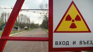 A sign warns people not to enter the exclusion zone around Chernobyl.