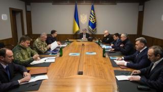 Воєнний кабінет