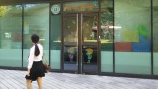 中国上海携程亲子园