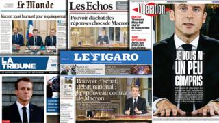 Composite of French newspaper front pages