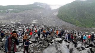 Çin toprak kayması