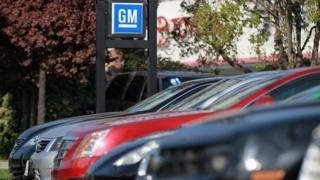 General Motors car lot