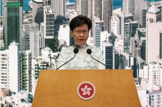 香港行政长官林郑月娥在星期六(6月15日)下午三点过出席记者发布会,宣布暂缓修订逃犯条例