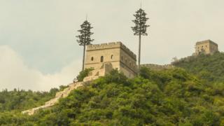 တရုတ်မဟာတံတိုင်းကြီး