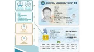 Мамлекеттик каттоо кызматы 1-майдан тартып тартып биометрикалык-электрондук паспортторду берип баштайт.