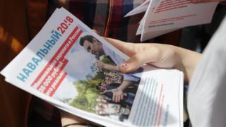 Газеты Навального