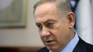 Netanyahu kitendo hicho kilifanywa bila kukusudiwa