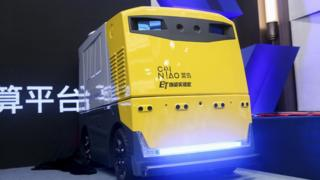 G plus delivery robot