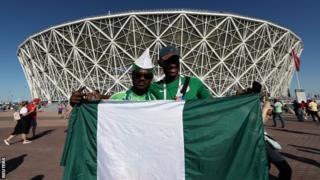 ボルゴグラード・アリーナでは26日、ナイジェリアがアイスランドに勝利した。28日にはこの会場でのW杯4試合目、今大会では同会場最後の試合となる日本対ポーランドが行われる