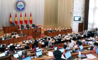 A view of MPs in the Kyrgyz parliament