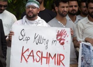 પાકિસ્તાનમાં ભારત વિરોધી પ્રદર્શન