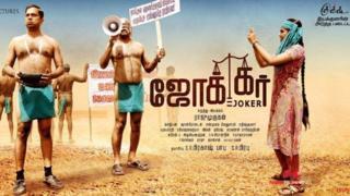 ராஜூமுருகனின் ஜோக்கர் திரைப்படத்திற்கு தேசிய விருது அறிவிப்பு