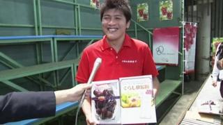 Takamaru Konishi segura cacho de uvas super doces