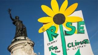 """Банер """"Встанемо на захист клімату"""" із квіткою"""