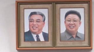 जापान में उत्तर कोरिया