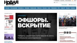 front page of Russia's Novaya Gazeta news website