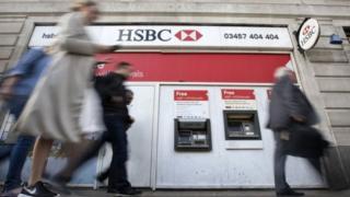 HSBC bankası şubelerini kapatıyor