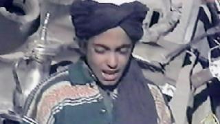 Хамза бин Ладен