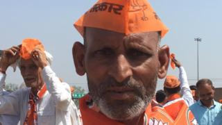भाजपा कार्यकर्ता
