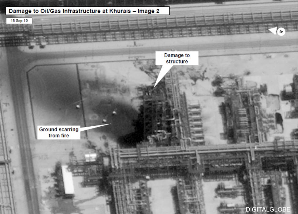 Khurais oilfield, Saudi Arabia