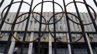Russian Sports Ministry