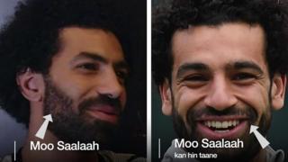 Wlafakkaattii Mohaammad Saalaah