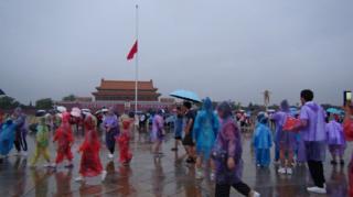 7月29日天安門廣場降半旗