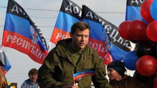 DNR leader Alexander Zakharchenko, 2014 file pic
