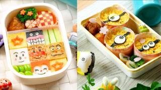 Mosaic and Minion bento
