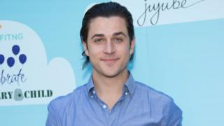 Actor David Henrie at premiere in 2016
