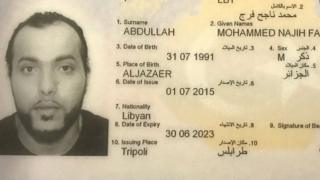 Mohammed Abdallah: Denied joining the IS group