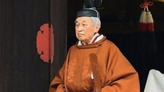 जपानचे राजे अकिहितो सिंहासनावरून पायउतार झाले आहेत. टोकियोमध्ये झालेल्या एका ऐतिहासिक सोहळ्यात त्यांनी आपलं अखेरचं जाहीर भाषण केलं.