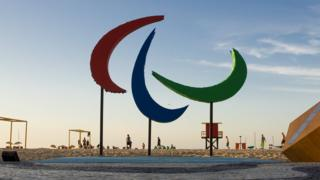 Logo Paralympaidd Rio