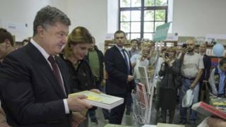 порошенко, книги