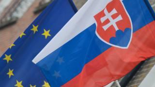 Flags of Slovakia and the EU