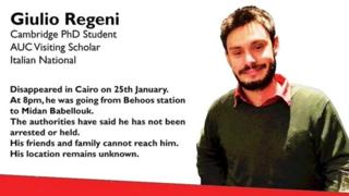 Online campaign poster after Giulio Regeni went missing in Cairo